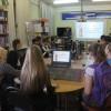 Целевая программа «Путь к профессии через библиотеку»