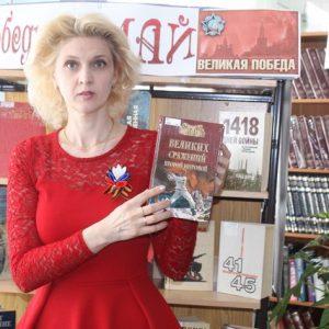 День Великой Победы в городской библиотеке