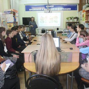 Программа по повышению правовой культуры населения Республики Саха (Якутия) «АЗБУКА практического права: изучаем вместе»