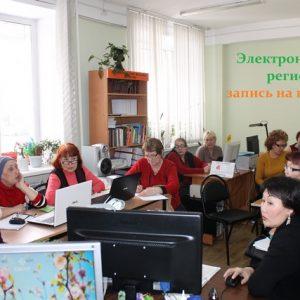 """Проект """"Электронное правительство!"""""""
