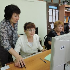 Программа «Вместе в электронный век:компьютерная грамотность длялиц с ограничениями в жизнедеятельности и пенсионеров»
