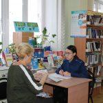 «Теперь я знаю, что мне делать дальше…» Бесплатные консультации для населения в библиотеке