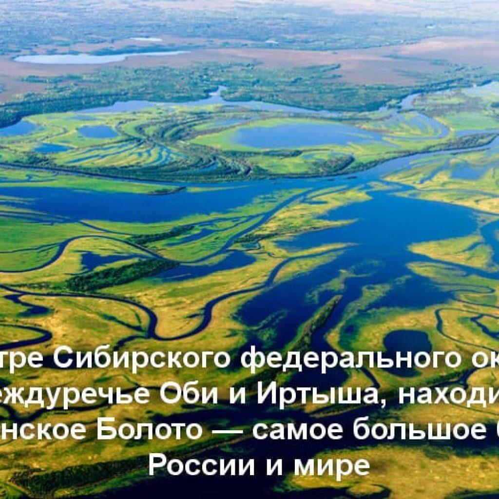 Удивительные и интересные факты о России