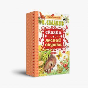 "Рубрика ""Литературный календарь"""