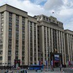 Как изменится жизнь россиян с 1 сентября: новые законы и правила