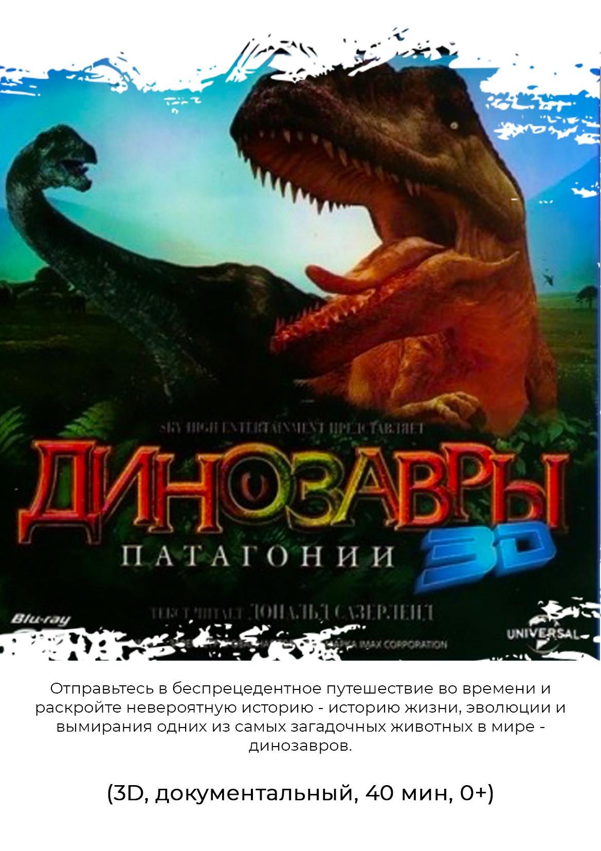 "АФИША КИНОТЕАТРА ""ПЕРСПЕКТИВА"""